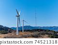 재생 에너지의 이미지 푸른 하늘 아래 회전하는 바람개비 풍력 발전소 74521318