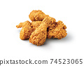 fried chicken isolated on white background 74523065