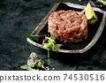 Tuna tartare with green salad 74530516