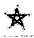 Pentagram splattered with black paint on white background. Five pointed star, splashed with black paint. Geometric star figure, can be drawn with five straight strokes. Isolated illustration. Vector. 74532847