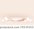 Minimal modern 3d realistic round pedestal with pearls. Nomination award stand mockup 74534355