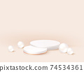 Minimal modern 3d realistic round pedestal with pearls. Nomination award stand mockup 74534361