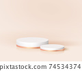 Minimal modern white 3d realistic round podium. Vector pedestal platform for product cosmetic 74534374
