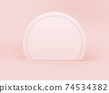 Template vector background with realistic scene. Realistic pastel design for product award, nomination 74534382