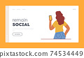 Young Woman with Mobile Phone Landing Page Template. Female Character Chatting or Dating on Site, Communicating 74534449