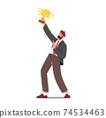 Successful Business Man in Formal Wear Hold Gold Cup in Raised Hand Celebrate Success, Businessman Character with Trophy 74534463