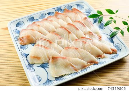 Tongu Shabu 74539806