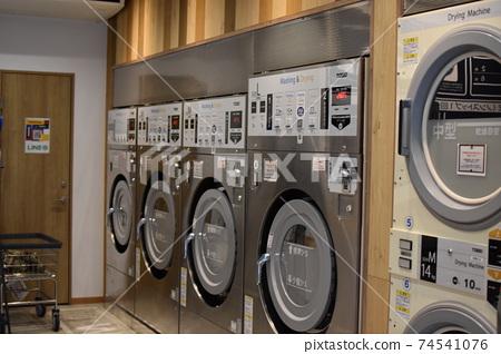 빨래방 세탁 74541076