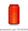 Realistic red can with drops of water isolated on 74542818