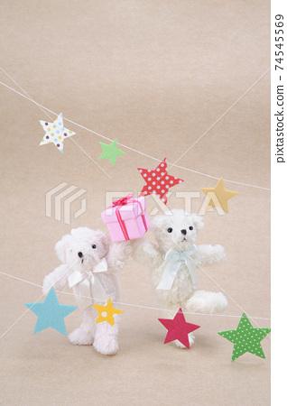 White dog stuffed animal 74545569