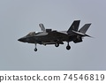 US Marine Corps F-35B fighter landing 74546819