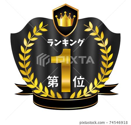 皇冠第一名絲綢圖標 74546918