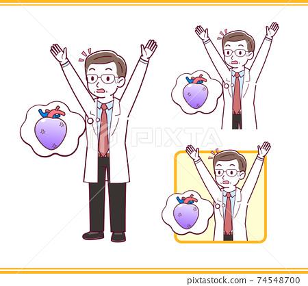 Elderly male doctor_I_heart_surprised03.eps 74548700