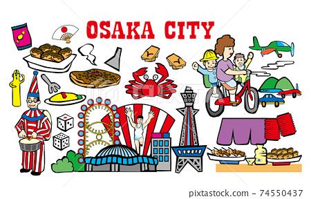 大阪通天禦好燒章魚燒攤位的圖片插圖 74550437