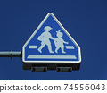 There is a school road sign 74556043