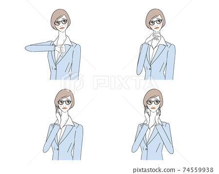 為戴著眼鏡的女性設置的面部表情 74559938