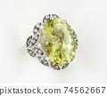 White Gold Ring With Lemon Quartz And Diamonds 74562667