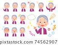 Grandmother facial expression set 74562907