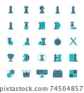 Set of chess colored icon. Board game, king, queen, bishop, pawn, rook, knight and more. 74564857