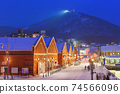 Warehouse District of Hakodate, Hokkaido, Japan 74566096