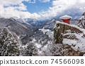 Yamadera, Japan at the Mountain Temple 74566098