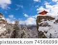Yamadera, Japan at the Mountain Temple 74566099