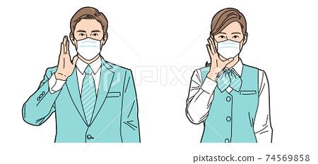 人圖接待員男人和女人戴著口罩 74569858