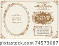 向量組的古董花卉裝飾框架,裝飾線條和裝飾品。用於相框等 74573087