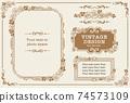 向量組的古董花卉裝飾框架,裝飾線條和裝飾品。用於相框等 74573109