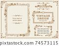 向量組的古董花卉裝飾框架,裝飾線條和裝飾品。用於相框等 74573115