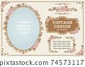 向量組的古董花卉裝飾框架,裝飾線條和裝飾品。用於相框等 74573117