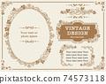 向量組的古董花卉裝飾框架,裝飾線條和裝飾品。用於相框等 74573118
