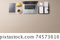 Flat lay top view office desk working space with laptop on brown background. Copy space. 74573616