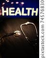 Medical instrument health care background 74576830