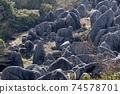 Hiraodai Nature Park 74578701