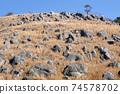 Hiraodai Nature Park 74578702