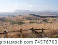 Hiraodai Nature Park 74578703