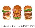 Hamburger 74578953