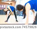 여성 피트니스 체육관 운동 74579826