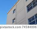 학교 건물의 이미지 74584006