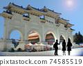 台灣旅遊圖片自由廣場大門自由廣場 74585519