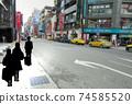 台灣旅遊形象西門町 74585520
