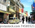 台灣旅遊形象帝化街 74585521
