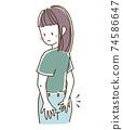 一個女人擔心有個大屁股的插圖 74586647