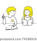 手繪1color學習時聊天的男孩和女孩2 74588916