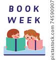 책을 읽는 아이 74590907
