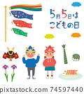 兒童節插圖集(戴著頭盔,庫沙麻吉,頭盔,鳶尾花,chirashizushi,鯉魚飄帶的孩子) 74597440