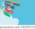 騎著藍天和鯉魚彩帶的兒童的兒童節海報 74597513