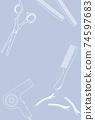 美容美髮卡設計簡單的工作工具藍色 74597683