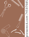 理髮師卡設計簡單的工作工具棕色 74597685